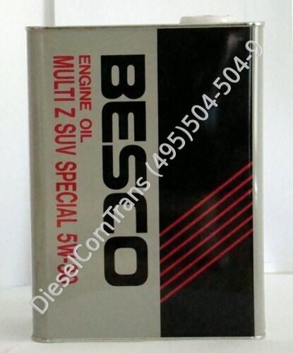 Масло =ISUZU-BESCO= 5w30 Z SUV Special Engine Oil  (4)л. =ISUZU=